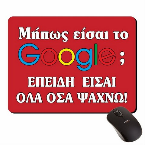 Mouse pad ''google''